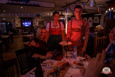 «Октоберфест-2018»: выбор пивной столицы, 5 октября 2018 - Ресторан «Максимилианс» Красноярск - 0044