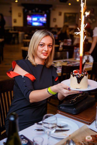 «Октоберфест-2018»: выбор пивной столицы, 5 октября 2018 - Ресторан «Максимилианс» Красноярск - 0045
