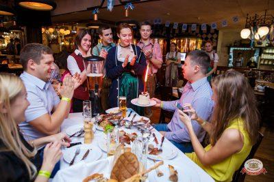 «Октоберфест-2018»: выбор пивной столицы, 5 октября 2018 - Ресторан «Максимилианс» Красноярск - 0046
