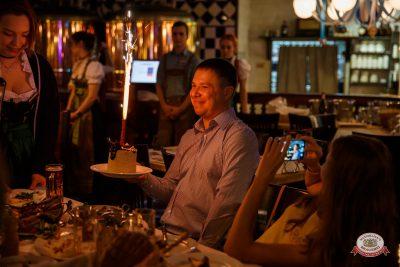 «Октоберфест-2018»: выбор пивной столицы, 5 октября 2018 - Ресторан «Максимилианс» Красноярск - 0048