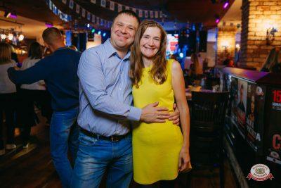«Октоберфест-2018»: выбор пивной столицы, 5 октября 2018 - Ресторан «Максимилианс» Красноярск - 0061