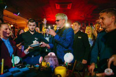 Концерт Herb McCoy, экс-участника The Real Bad Boys Blue! День рождения «Максимилианс», 11 октября 2018 - Ресторан «Максимилианс» Красноярск - 74