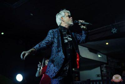 Концерт Herb McCoy, экс-участника The Real Bad Boys Blue! День рождения «Максимилианс», 11 октября 2018 - Ресторан «Максимилианс» Красноярск - 79
