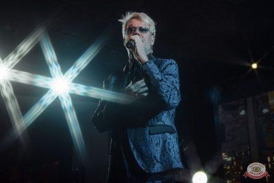 Концерт Herb McCoy, экс-участника The Real Bad Boys Blue! День рождения «Максимилианс», 11 октября 2018 - Ресторан «Максимилианс» Красноярск - 80