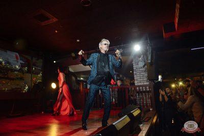 Концерт Herb McCoy, экс-участника The Real Bad Boys Blue! День рождения «Максимилианс», 11 октября 2018 - Ресторан «Максимилианс» Красноярск - 82