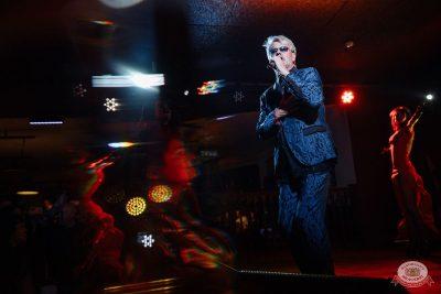 Концерт Herb McCoy, экс-участника The Real Bad Boys Blue! День рождения «Максимилианс», 11 октября 2018 - Ресторан «Максимилианс» Красноярск - 83