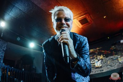 Концерт Herb McCoy, экс-участника The Real Bad Boys Blue! День рождения «Максимилианс», 11 октября 2018 - Ресторан «Максимилианс» Красноярск - 84