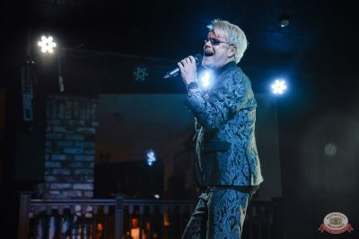 Концерт Herb McCoy, экс-участника The Real Bad Boys Blue! День рождения «Максимилианс», 11 октября 2018 - Ресторан «Максимилианс» Красноярск - 85