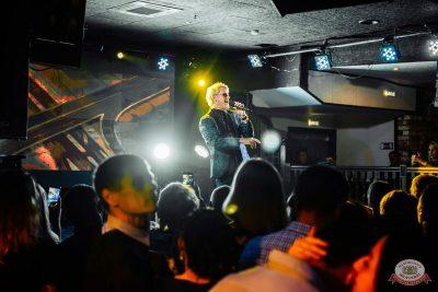 Концерт Herb McCoy, экс-участника The Real Bad Boys Blue! День рождения «Максимилианс», 11 октября 2018 - Ресторан «Максимилианс» Красноярск - 86