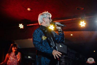 Концерт Herb McCoy, экс-участника The Real Bad Boys Blue! День рождения «Максимилианс», 11 октября 2018 - Ресторан «Максимилианс» Красноярск - 87