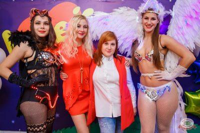 «Дыхание ночи»: вечеринка «Love Is», 12 октября 2018 - Ресторан «Максимилианс» Красноярск - 10