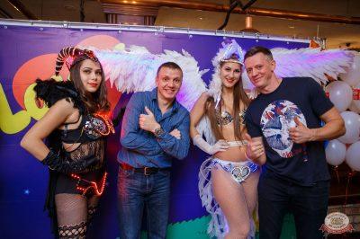«Дыхание ночи»: вечеринка «Love Is», 12 октября 2018 - Ресторан «Максимилианс» Красноярск - 12