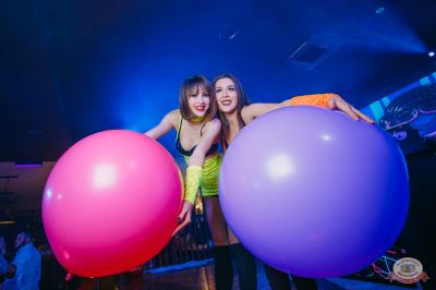 «Дыхание ночи»: вечеринка «Love Is», 12 октября 2018 - Ресторан «Максимилианс» Красноярск - 15