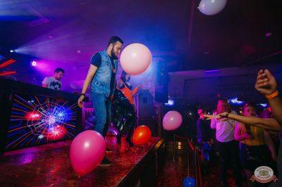 «Дыхание ночи»: вечеринка «Love Is», 12 октября 2018 - Ресторан «Максимилианс» Красноярск - 16