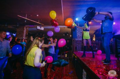 «Дыхание ночи»: вечеринка «Love Is», 12 октября 2018 - Ресторан «Максимилианс» Красноярск - 18