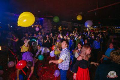 «Дыхание ночи»: вечеринка «Love Is», 12 октября 2018 - Ресторан «Максимилианс» Красноярск - 19