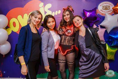 «Дыхание ночи»: вечеринка «Love Is», 12 октября 2018 - Ресторан «Максимилианс» Красноярск - 2