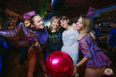 «Дыхание ночи»: вечеринка «Love Is», 12 октября 2018 - Ресторан «Максимилианс» Красноярск - 24