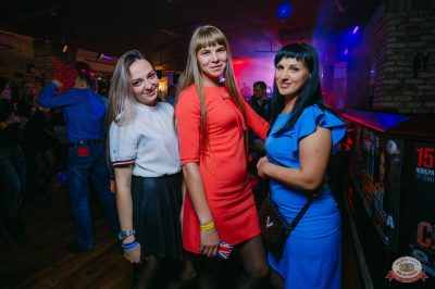 «Дыхание ночи»: вечеринка «Love Is», 12 октября 2018 - Ресторан «Максимилианс» Красноярск - 27