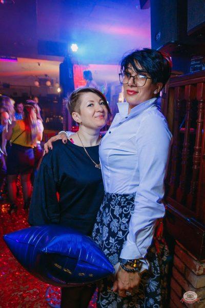 «Дыхание ночи»: вечеринка «Love Is», 12 октября 2018 - Ресторан «Максимилианс» Красноярск - 28