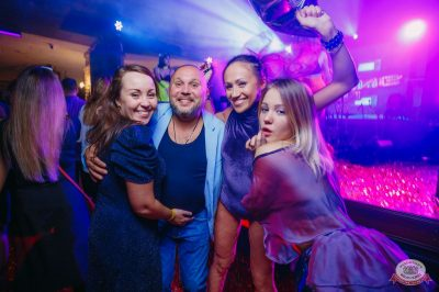 «Дыхание ночи»: вечеринка «Love Is», 12 октября 2018 - Ресторан «Максимилианс» Красноярск - 31