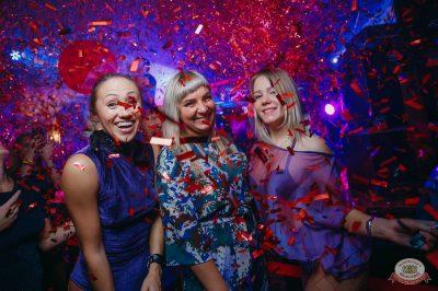 «Дыхание ночи»: вечеринка «Love Is», 12 октября 2018 - Ресторан «Максимилианс» Красноярск - 32