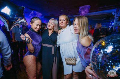«Дыхание ночи»: вечеринка «Love Is», 12 октября 2018 - Ресторан «Максимилианс» Красноярск - 36