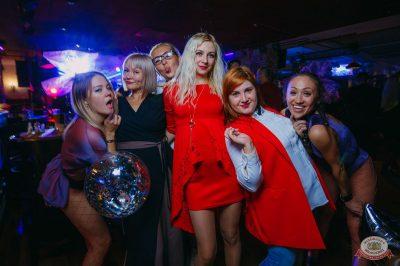 «Дыхание ночи»: вечеринка «Love Is», 12 октября 2018 - Ресторан «Максимилианс» Красноярск - 40