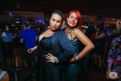 «Дыхание ночи»: вечеринка «Love Is», 12 октября 2018 - Ресторан «Максимилианс» Красноярск - 44