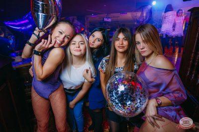 «Дыхание ночи»: вечеринка «Love Is», 12 октября 2018 - Ресторан «Максимилианс» Красноярск - 45