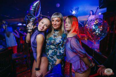 «Дыхание ночи»: вечеринка «Love Is», 12 октября 2018 - Ресторан «Максимилианс» Красноярск - 47