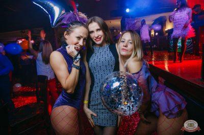 «Дыхание ночи»: вечеринка «Love Is», 12 октября 2018 - Ресторан «Максимилианс» Красноярск - 49