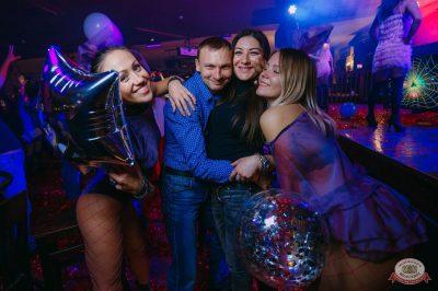 «Дыхание ночи»: вечеринка «Love Is», 12 октября 2018 - Ресторан «Максимилианс» Красноярск - 50