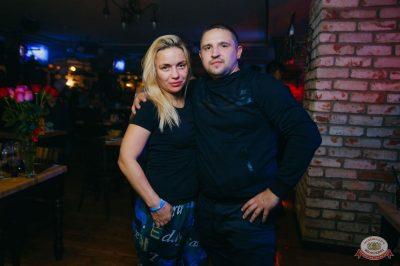 «Дыхание ночи»: вечеринка «Love Is», 12 октября 2018 - Ресторан «Максимилианс» Красноярск - 51