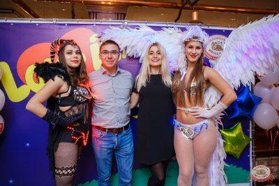 «Дыхание ночи»: вечеринка «Love Is», 12 октября 2018 - Ресторан «Максимилианс» Красноярск - 8