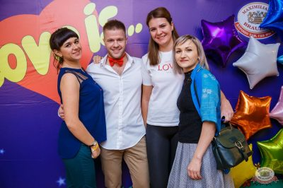 Вечеринка Love Power, 12 октября 2018 - Ресторан «Максимилианс» Красноярск - 1