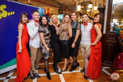 Вечеринка Love Power, 12 октября 2018 - Ресторан «Максимилианс» Красноярск - 11