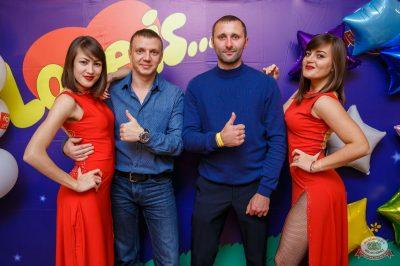 Вечеринка Love Power, 12 октября 2018 - Ресторан «Максимилианс» Красноярск - 12