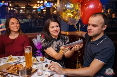 Вечеринка Love Power, 12 октября 2018 - Ресторан «Максимилианс» Красноярск - 14