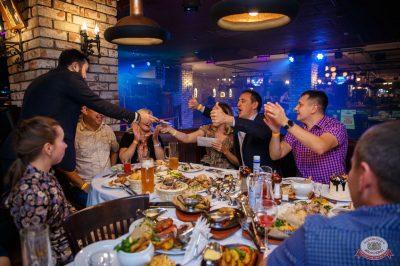 Вечеринка Love Power, 12 октября 2018 - Ресторан «Максимилианс» Красноярск - 15