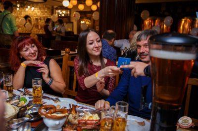Вечеринка Love Power, 12 октября 2018 - Ресторан «Максимилианс» Красноярск - 17