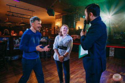 Вечеринка Love Power, 12 октября 2018 - Ресторан «Максимилианс» Красноярск - 19