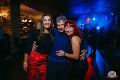 Вечеринка Love Power, 12 октября 2018 - Ресторан «Максимилианс» Красноярск - 29