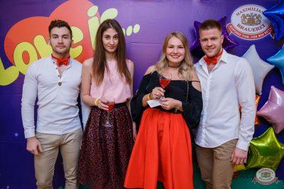 Вечеринка Love Power, 12 октября 2018 - Ресторан «Максимилианс» Красноярск - 3
