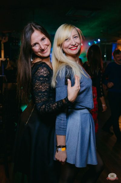 Вечеринка Love Power, 12 октября 2018 - Ресторан «Максимилианс» Красноярск - 30
