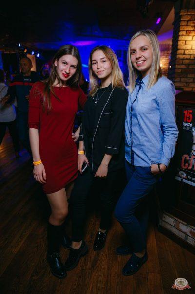 Вечеринка Love Power, 12 октября 2018 - Ресторан «Максимилианс» Красноярск - 33