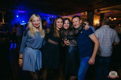 Вечеринка Love Power, 12 октября 2018 - Ресторан «Максимилианс» Красноярск - 38