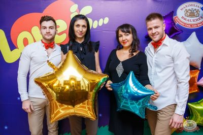 Вечеринка Love Power, 12 октября 2018 - Ресторан «Максимилианс» Красноярск - 4