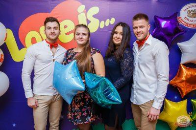 Вечеринка Love Power, 12 октября 2018 - Ресторан «Максимилианс» Красноярск - 5