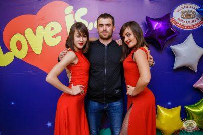 Вечеринка Love Power, 12 октября 2018 - Ресторан «Максимилианс» Красноярск - 7